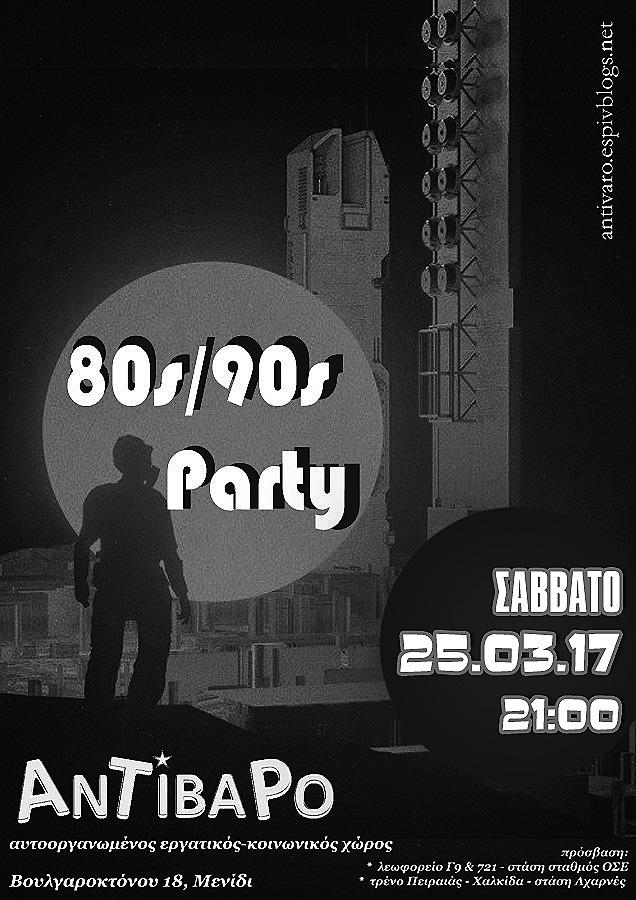 80s-party-antivaro-bwnv